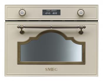 Встраиваемые микроволновые печи SMEG